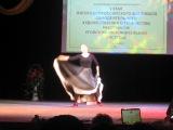 Испанский танец ,,Фламенко