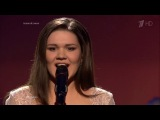 Дина Гарипова – What If (Евровидение 2013 - Полуфинал)